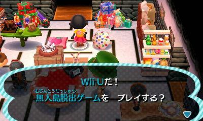 Wii U 02 - とびだせどうぶつの森 amiibo+